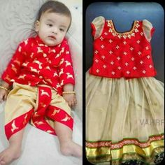 16 New ideas fashion girl baby sisters Mom And Son Outfits, Mom And Baby Dresses, Baby Boy Dress, Dresses Kids Girl, Kids Outfits Girls, Baby Boy Outfits, Male Outfits, Kids Ethnic Wear, Baby Boy Ethnic Wear