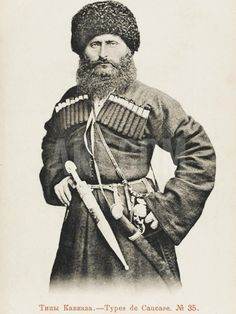 Caucasian man (Karachay) with a sword and dagger on his belt. Photo of the late 19th - early 20th century / Кавказский мужчина (карачаевец) с шашкой и кинжалом на поясе. Фото конца 19 - начала 20 века.