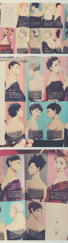 Bruh, why is megane Oikawa getting so much more hype than THIS OFFICIAL-LOOKING FANSERVICE ART?!?! OH MY GOD, MY HEART SKIPPED LIKE 3645434 BEATS WHEN I SAW THIS AHH (Translations, yo: http://akaiamedama.tumblr.com/post/133909482759/fencer-x-otakuflonne-kummattakitsune Hell yeah!! PREPARE TO WET YOUR PANTIES!!! :DDD)