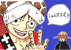 Image de one piece, luffy, and trafalgar law