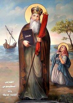 ق اغسطينوس Bible Timeline, Catechism, Bottle Painting, Orthodox Icons, Bible Art, Christian Art, Religious Art, Jesus Christ, Catholic