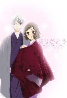 kamisama hajimemashita 149 | Tomoe & Nanami and of course Their baby what a wonderful ending #kamisamahajimemashita #nanamixtomoe #juliettasuzuki