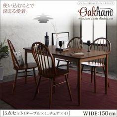 アンティーク調ウィンザーチェアダイニング【Oakham】オーカム/5点セット(W150) 【組立及び不要家具引取サービスあり】<br>ポイント