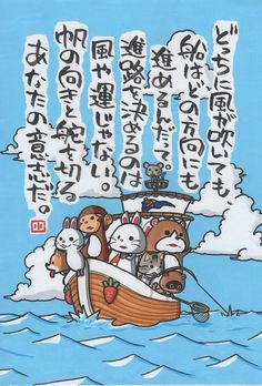 紙一重でした。|ヤポンスキー こばやし画伯オフィシャルブログ「ヤポンスキーこばやし画伯のお絵描き日記」Powered by Ameba
