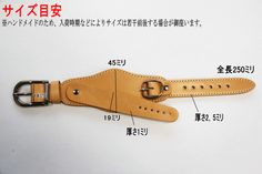 Katsuboya   Rakuten Global Market: Total sales surpassed the number 1000! Military straps like the wristband / Nume leather band /G-STRAP