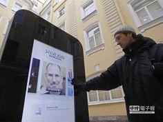 聖彼得堡一所大學內這座iPhone紀念碑,是為了緬懷蘋果創辦人賈伯斯。(翻攝自網路)
