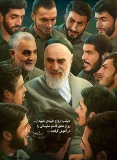 Rohollah& children- Rohollah's children How weird the friends went out of this house … Khomeini # Sid_RouhAllah_Musavi_Khomeini revolution of Iran - Islamic Images, Islamic Pictures, Islamic Art, Supreme Leader Of Iran, What Is Islam, Muslim Pictures, Qasem Soleimani, Karbala Photography, Princess Diana Family