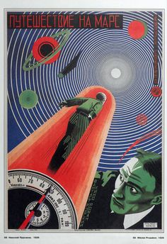 New York World's Fair, 1939: Hughes Industries -- Rocketing into the Future.