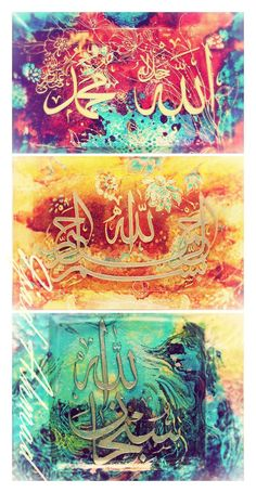 Islamic calligraphy painting - on glass.