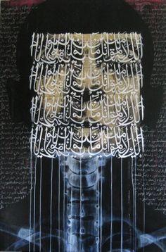 Ayad Alkadhi, blowup and frame Islamic Calligraphy, Calligraphy Art, Arabic Art, Arabic Alphabet, Middle Eastern Art, Roman Sculpture, Turkish Art, Writing Art, Islamic Art