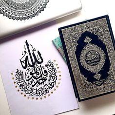 Quotes Love For Him Arabic 30 Trendy Ideas Allah Islam, Islam Muslim, Islam Quran, Islamic Wallpaper Hd, Quran Wallpaper, Muslim Tumblr, Morning Scripture, Quran Sharif, Saint Coran