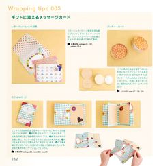 kawaii wrapping