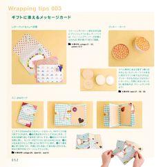 kawaii wrapping