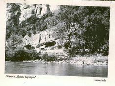 Старите снимки на Ловеч – Ремонта на покритият мост но кога ??? | Ловеч Медия Outdoor, Outdoors, Outdoor Games, The Great Outdoors