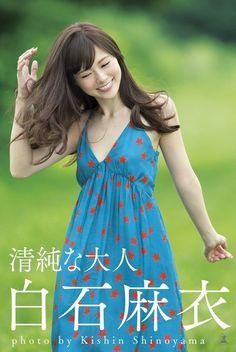 """New! Nogizaka 46 """"Mai Shiraishi"""" 1st Photo Book 2014 Japan F/S"""