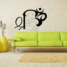 This vinyl decal from offers a beautiful, high quality vinyl design that transfers to most walls in with simple application. This vinyl design is made from matte indoor vinyl that works well on any smooth to semi-smooth surface.