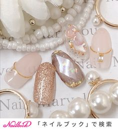 冬/オフィス/パーティー/デート/ハンド - Marvelous★Ryokoのネイルデザイン[No.3800393]|ネイルブック Love Nails, Pink Nails, Nail Techniques, Spring Nail Trends, Kawaii Nails, Japanese Nail Art, Latest Nail Art, Nail Candy, Diamond Nails