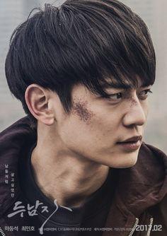161104 Movie 'Two Men/Derailed' #Shinee #Minho