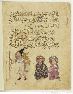Bibliothèque nationale de France, Département des manuscrits, Arabe 3929 52v