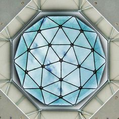 Product NBD - Octatube constructief glas. Octatube designs and builds constructions from glass, sometimes without any visible steel parts. This beautiful dome tops a mosque in Haarlem, the Netherlands.