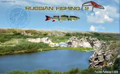 Русская рыбалка - 2.0 скачать игру