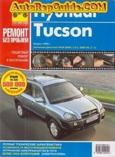 Hyundai diesel engine crdi d4fa repair service manual full download free hyundai tucson 2004 repair manual image by fandeluxe