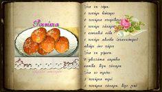 Συνταγές, αναμνήσεις, στιγμές... από το παλιό τετράδιο...: Φοινίκια! Romantic Notes, Greek Desserts, Cooking Time, Sweet Recipes, Strawberry, Sweets, Baking, Fruit, Blog