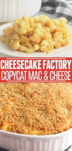 This Cheesecake Factory Mac and Cheese Recipe is the ultimate comfort food! Inspired by one of my favorite dishes at The Cheesecake Factory, this recipe is loaded with 4 different types of cheese mixed with butter, half and half and spices. Cheese Bake Recipes, Best Mac N Cheese Recipe, Macaroni Cheese Recipes, Mac N Cheese Bake, Ultimate Mac And Cheese, Gourmet Mac And Cheese, Making Mac And Cheese, Bakery Recipes, Restaurant Recipes