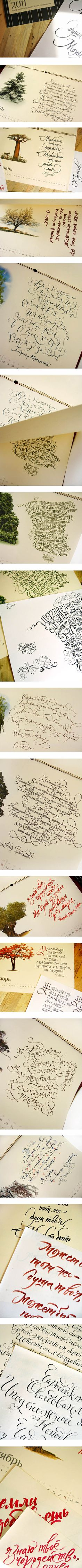 Calligraphy for the calendar. Marina Marjina Calendar is dedicated to the beauty of trees. Each month corresponds to one of these beautiful creatures. The image of each tree is expressed in poetic quotations. Calligraphy Letters, Typography Letters, Caligraphy, Graphic Design Typography, Learn Calligraphy, Beautiful Handwriting, Penmanship, Letter Art, Art Journals