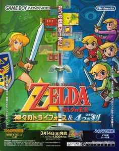 Awesome japanese Zelda A Link to the Past/Four Swords (2002, GameBoy Advance) ads/poster