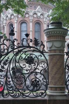 Beautiful iron gate at Alexander's Garden, St. Petersburg, Russia