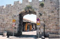 The New Gate is located on the Northwest corner of the old city walls. Yes, the New Gate is about 600 years old. It is the newest gate and it was remodeled in 1889.