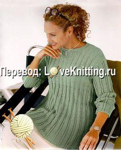 Фисташковый пуловер
