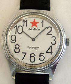 USSR Russian watch CHAIKA (Chajka)