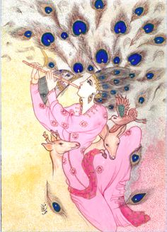 The Art of Persian Miniatures