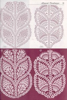 "Magazine ""Doublet Discussion on LiveInternet - Russian Service Online Diaries Crochet Lace Edging, Crochet Stitches Patterns, Crochet Chart, Irish Crochet, Crochet Designs, Stitch Patterns, Crochet Doilies, Diy Crafts Crochet, Crochet Projects"