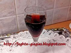 Cherry Syrup, Sour Cherry, Red Wine, Alcoholic Drinks, Food, Cherry Cordial, Essen, Liquor Drinks, Meals