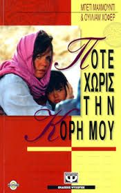 Literature, Wisdom, Reading, Words, Movie Posters, Movies, Literatura, Films, Film Poster