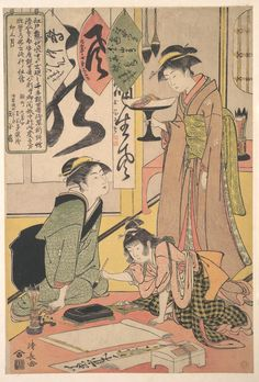 Torii Kiyonaga Title:Gyoku-kashi Eimo, a Girl of Nine Years, making One Thousand Writings to Present to Asakusa Dera Date:ca. 1782