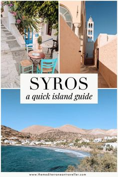 An overview of the Greek island of Syros, which has somehow remained off-the-beaten-track - despite being a short ferry ride from Mykonos and boasting an airport, sandy beaches, and a handsome neoclassical port town. Here are the highlights. #syros #greece #cyclades #greekisland #mediterranean #europe #islands #travel #tmtb Greece Itinerary, Greece Travel, Syros Greece, Southern Europe, Group Travel, European Travel, Travel Guides, Travel Inspiration, Travel Destinations