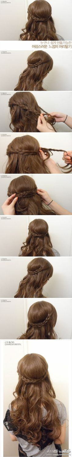 a new way to do the mermaid braid Mom always did to us when we were younger