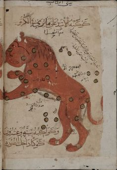 "Kitab-albulhan, Leo. Leo is one of the oldest constellations in the sky. Archaeological evidence suggests that Mesopotamians had a constellation similar to Leo as early as 4000 BC. The Persians knew the constellation as Shir or Ser, Babylonians called it UR.GU.LA (""the great lion""), Syrians knew it as Aryo, and the Turks as Artan. Bablyonians knew the star Regulus as ""the star that stands at the Lion's breast,"" or the King Star."