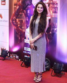 Beautiful Dimple Girl Hania Amir at the Trailer Launch of #PanjabNhiJaungi! #Gorgeous #ElegantStyle #HaniaAmir #PakistaniFashion #PakistaniActresses #PakistaniCelebrities