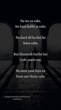icu ~ 48212562 Pin by Aree Ba on Urdu quotes Urdu Quotes, Karma Quotes, Reality Quotes, Life Quotes, Qoutes, Friend Quotes, Hindi Love Quotes, Islamic Love Quotes, People Quotes