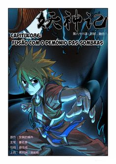 Tales of Demons and Gods (Manhua) 086 (Leitura Online)    Central de Mangás - Leitura Online de Mangás em Português