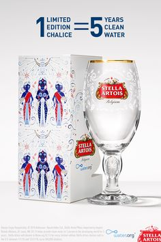 This year's limited-edition India Chalice was designed by local artist, Janine Shroff, to help raise awareness about the global water crisis. Everyone deserves access to clean water - it's a basic human need. Yet for 663 million people in the developing world, this is only a dream. For every India Chalice purchased, you will provide 5 years of clean water to someone in need. Join us in ending the global water crisis. Buy yours today. #1Chalice5Years