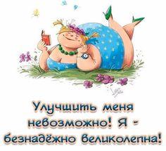 Ирина Грачева   ВКонтакте