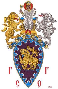 Coat of arms of public non-profit organization «Civil heraldic Community»