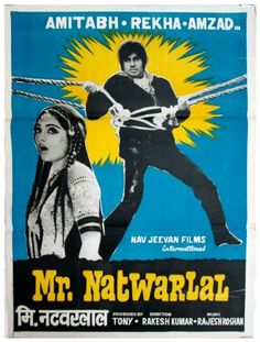 Mr. Natwarlal (1979)