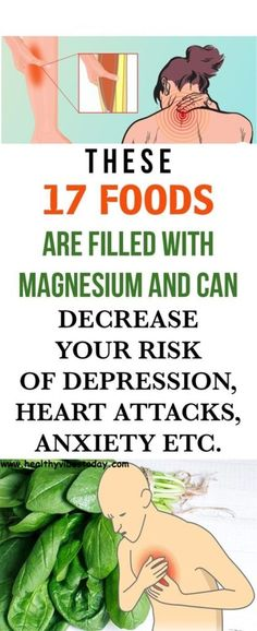 17 MAGNESIUM FILLED FOODS THAT CAN LOWER YOUR RISK OF ANXIETY, DEPRESSION AND HEART ATTACKS